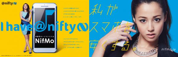 NifMoのPRポスター
