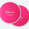 IIJmioのロゴイメージ