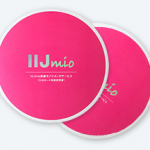 MVNO・格安SIM徹底比較「IIJmio」編