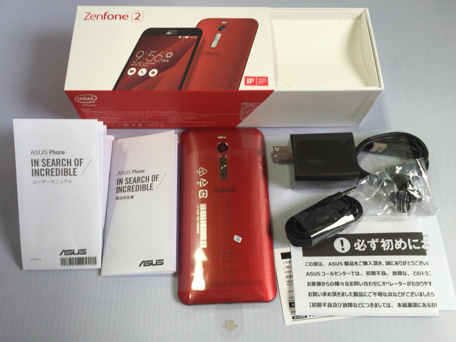 Zenfone 2の内容物全部と外箱の集合写真
