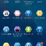 Zenfone 2に初めから入っているアプリが多すぎて困る