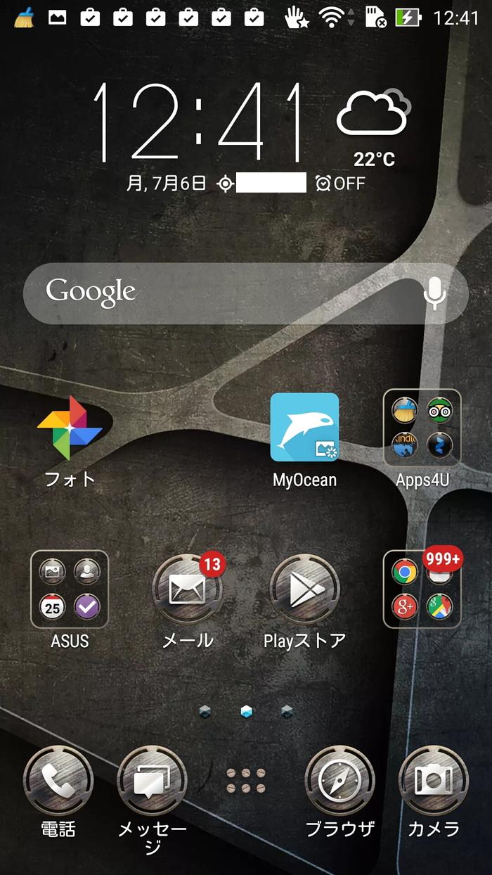「Iron」というテーマに変更した後のZenfone 2のホーム画面