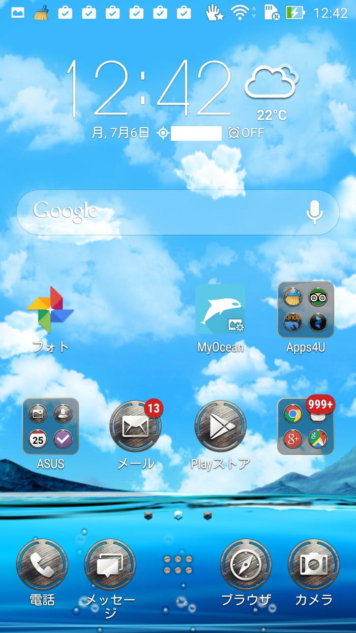 「Iron」というテーマに変更した後に壁紙を変更した状態のZenfone 2のホーム画面