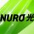 NURO 光のロゴ