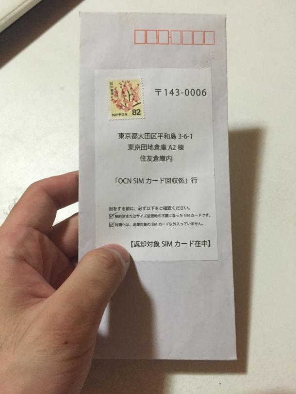 OCN モバイル ONEのSIMカードを入れた封筒