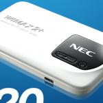 【WX02】進化した!WiMAX2+対応の新モバイルルーターについてまとめたよ!