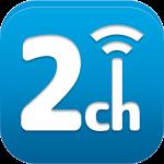 2chまとめビューアーアプリのアイコン