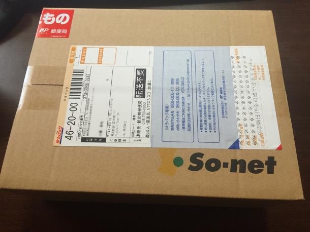 郵便で届いたSo-netのWiMAX2+の箱