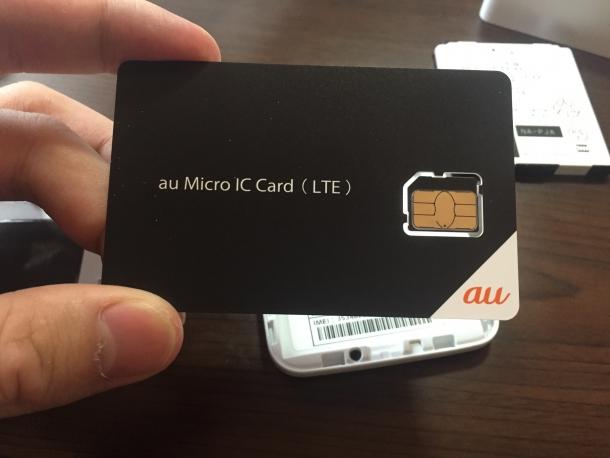 ICチップを取り外す前のカード