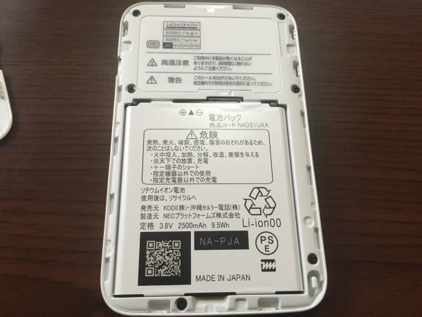 WiMAX2+モバイルルーターWX02のバッテリーをモバイルルーターに取り付けが完了したところ